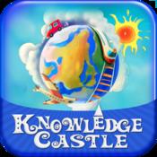 【知识百科】太阳和地球——《知识城堡儿童百科》天文地理类